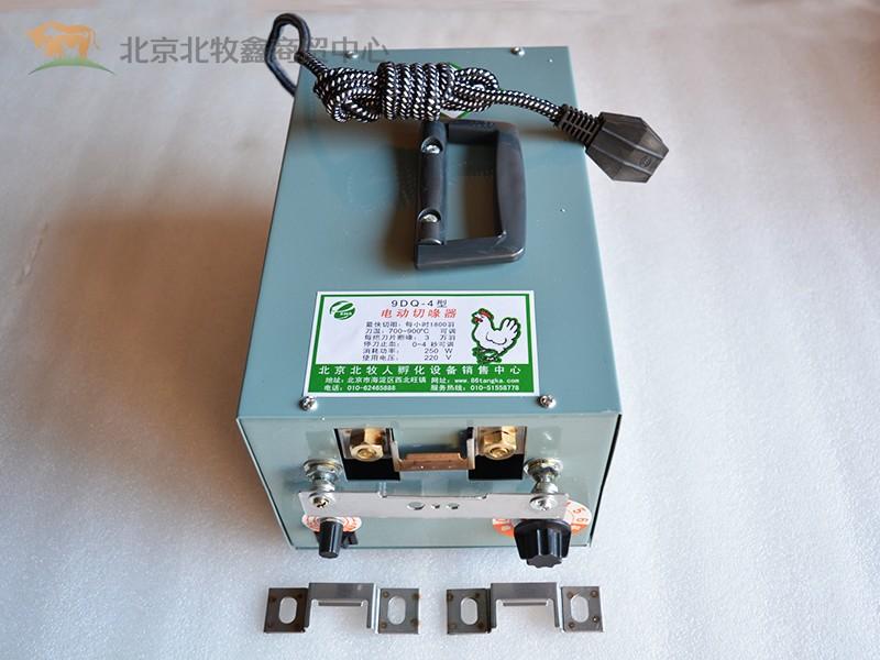 全自动断喙器 电动断喙器 自动切嘴机 禽用切嘴机 禽用断喙器