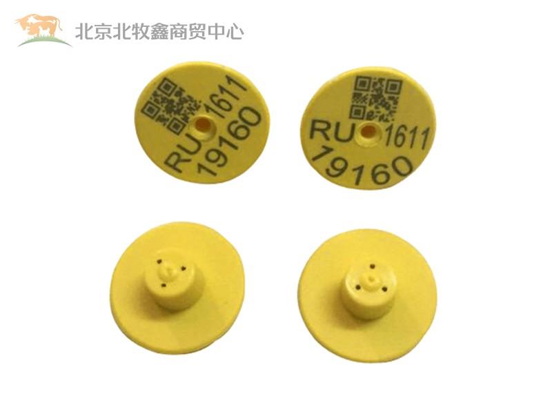 电子耳标价格