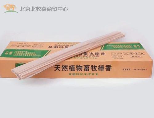 畜牧蚊香/养殖场蚊香棒
